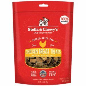 S&C Chicken Breast Freeze Dried Treat 2.75Z